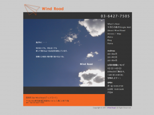 西麻布BAR Wind Road