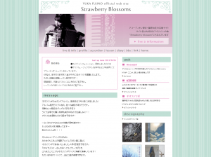 藤野由佳|Strawberry Blossoms