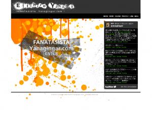 柳英一朗|FANATASISTA