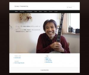 城田純二 オフィシャルホームページ
