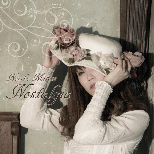 mitose_nostalgia