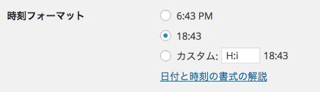 スクリーンショット 2015-09-09 18.43.08