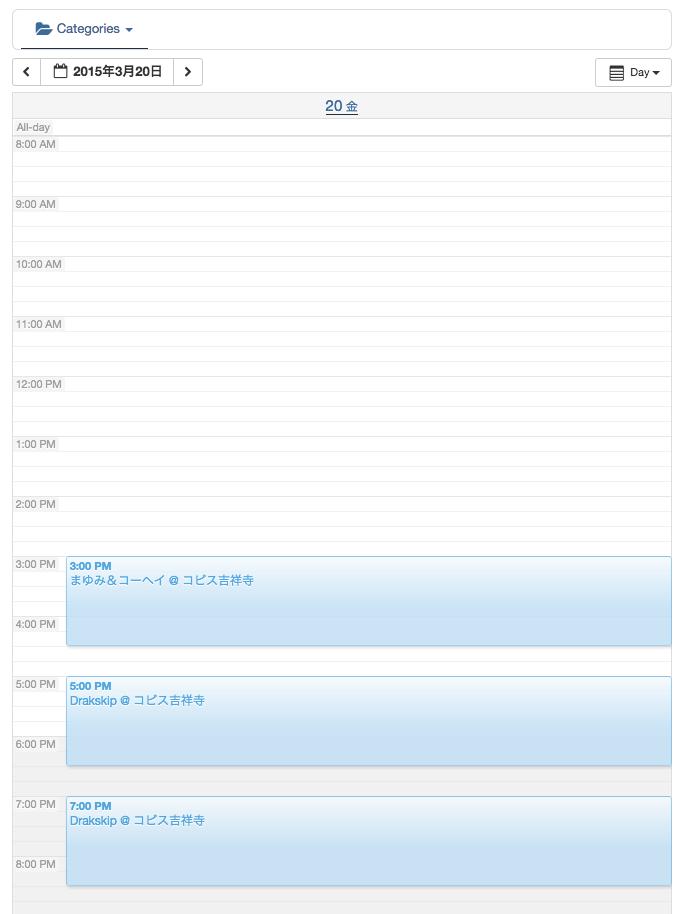 スクリーンショット 2015-04-08 23.39.24