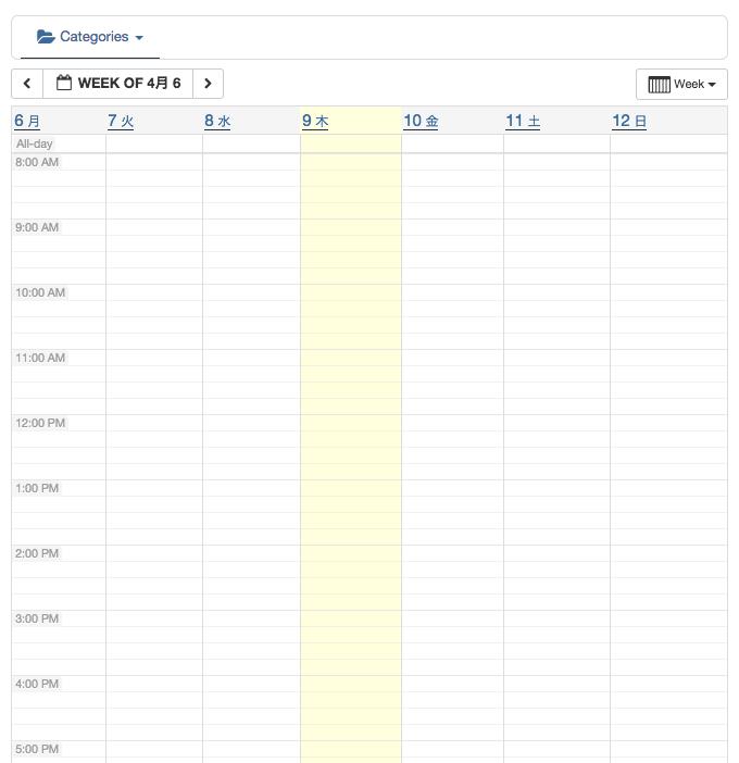 スクリーンショット 2015-04-09 0.43.05