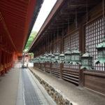 Nara 2