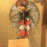 Sushi in Komagome