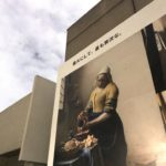 Vermeer in Ueno